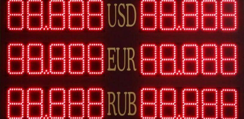 Курс валют: на бирже торги идут без потрясений