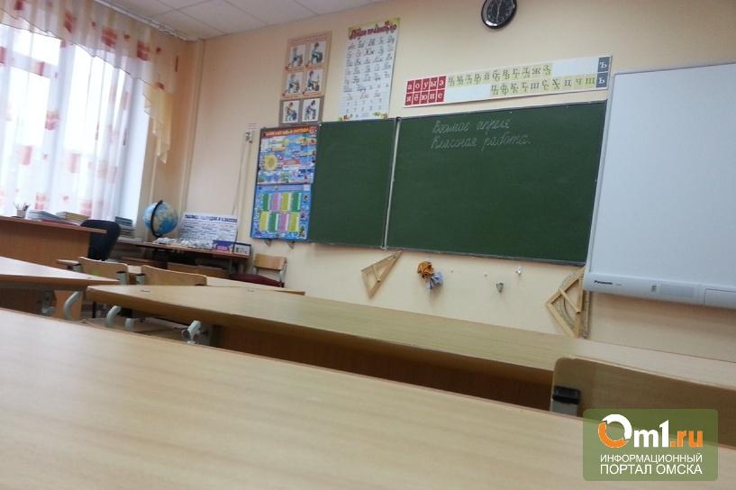 Депутат предложил наказывать школьников за насмешки над учителями