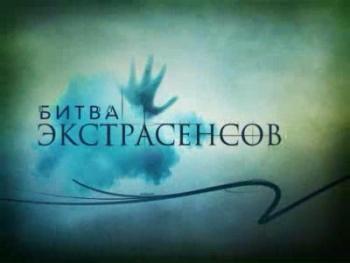 Экстрасенсы на ТНТ описали убийцу школьницы из Называевска