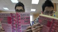 Омские школьники отправились на ЕГЭ по математике