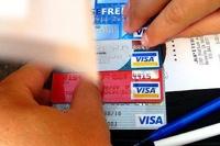 Россиянин проведет 7 лет в тюрьме США за мошенничество с кредитками