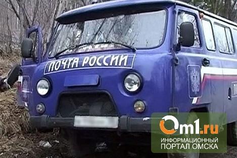 В Омске на Красноярском тракте неизвестные напали на почтовый «УАЗ»