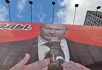 Власти регионов не справляются с выполнением обещаний Путина