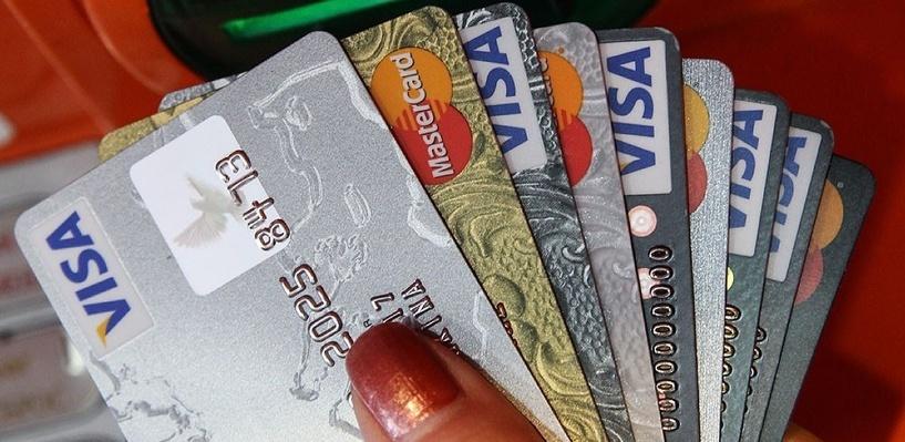 Банки смогут без предупреждения блокировать карты клиентов из-за подозрительных транзакций