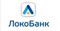 Автокредит Локо-Банка вошел в тройку лучших предложений рынка