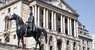 Банк Англии случайно отправил журналисту письмо с секретной информацией о выходе Великобритании из ЕС