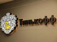 Клиент потребовал от банка 24 млн из-за нарушений пунктов с мелким шрифтом