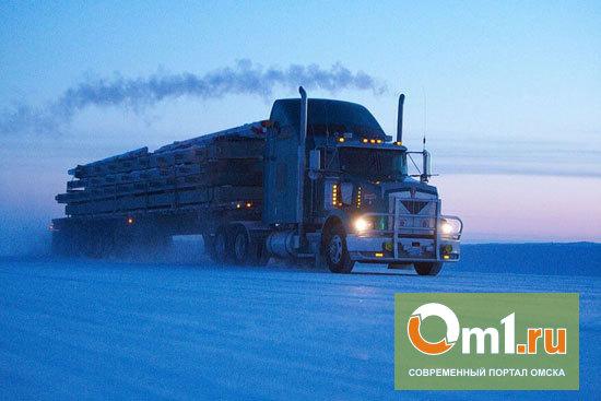 В Омской области увеличена грузоподъемность на трех ледовых переправах