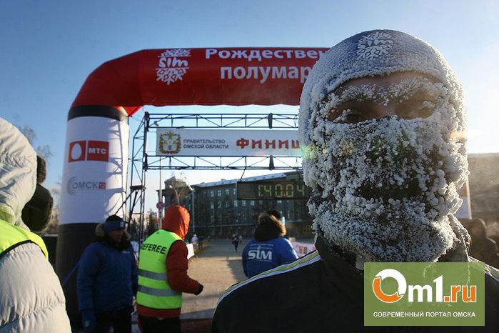В Омске из-за Рождественского полумарафона перекроют дороги