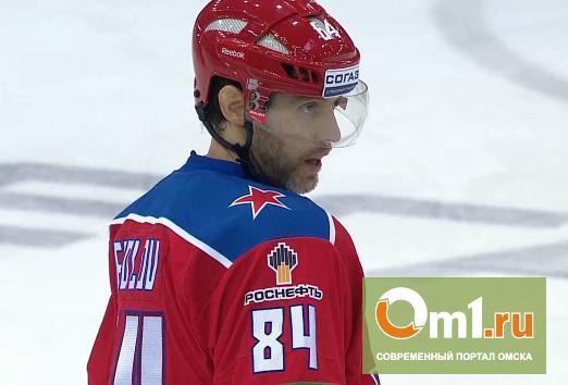 Омский «Авангард» проиграл ЦСКА со счетом 3:1