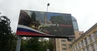 Глава Крыма назвал курорты полуострова сомнительной альтернативой Египту и Турции