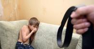 В Омской области мать выпорола сына ремнем за просмотр порно