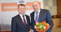 «Росводоканал Омск» награждён