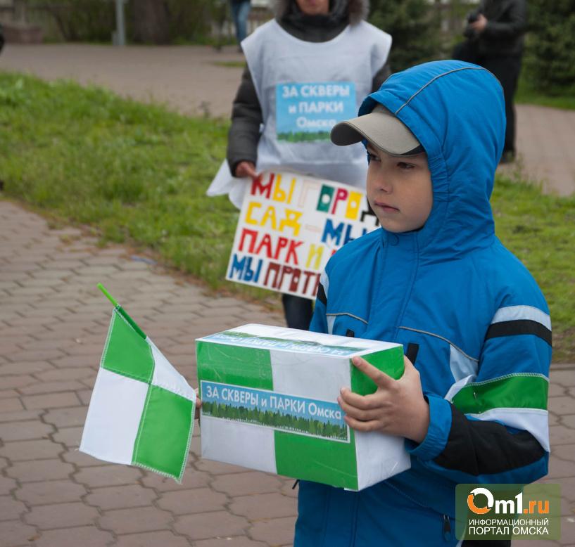 Лесами и парками в Омске займется спецведомство