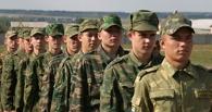 В Омске к середине ноября насчитали более двух тысяч уклонистов