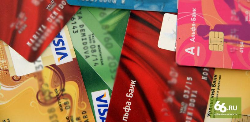 Это прецедент: незаконным списанием средств с банковских карт будет заниматься арбитраж