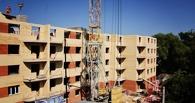 В 2015 году в Омской области было построено более 500 тысяч квадратов жилья