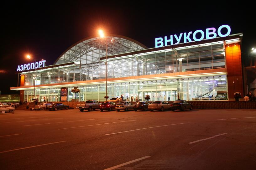 Новое ЧП во Внуково: британский самолет выкатился за пределы взлетной полосы