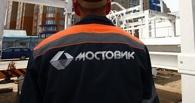 Реинкарнация: омский «Мостовик» возродится акционерным обществом