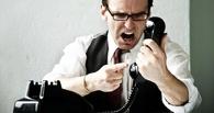 Борьба с коллекторами: как защититься от «профессионалов» по взысканию долгов