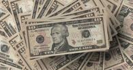 Курс валют: курс доллара вырос почти на 1,5 рубля
