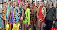 Дом.ru» выберет лучшую гимнастку в Омске