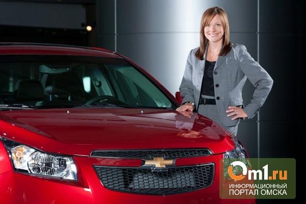 Впервые в истории женщина будет руководить огромным автоконцерном