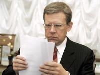 Алексей Кудрин снова надумал создать либеральную партию