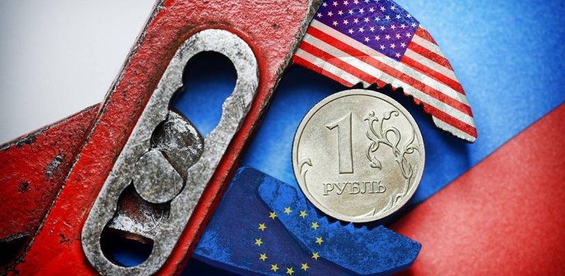 Курс валют: доллар дороже 63 рублей, евро приблизился к отметке 69 рублей