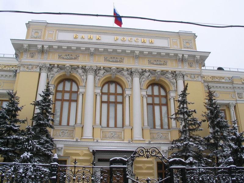 Генпрокуратура проверит действия Центробанка относительно курса рубля
