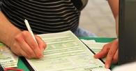 Безнадежные долги: число заемщиков, не платящих по кредитам месяцами, за год выросло на миллион человек