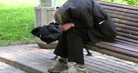 В Омской области насчитывается 3,5 тысячи бездомных