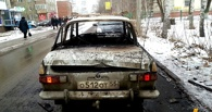 Омичи собирают деньги дедушке, которому сожгли машину