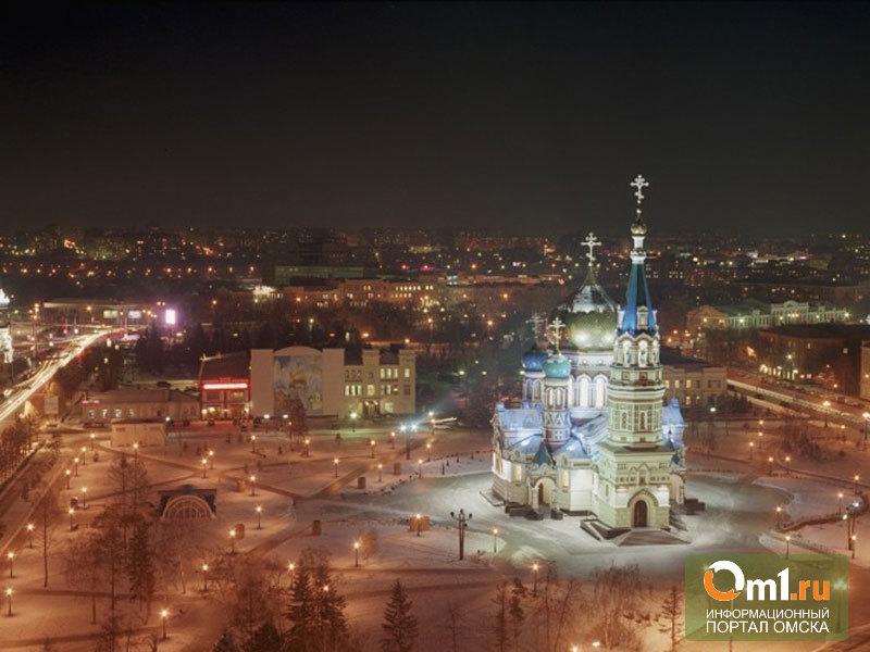 В Омске перекроют центр города