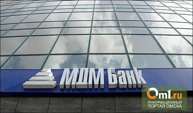 МДМ Банк обновил мобильный банк «МДМ mobile» для iPhone