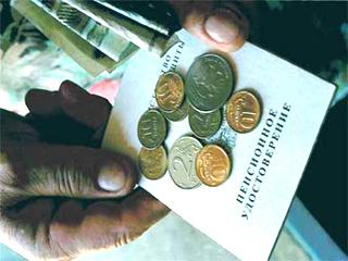 Минтруд предложил поднять страховые взносы для бедных