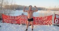 Омские «моржи» побегут на Олимпиаде