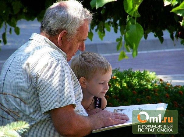 Омский пенсионер попытался купить внуку iPhone 4S через Интернет