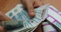 В Омской области депутата обвиняют в мошенничестве на 13 миллионов рублей