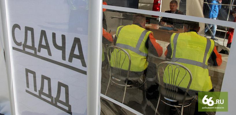 «Остается много вопросов»: автошколы попросили Минюст пересмотреть новые правила сдачи экзамена на права