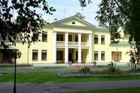 ФСО намерена запретить чекиниться в резиденциях Путина