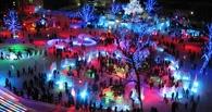 В ледовом городке «Беловодье» для омичей будет работать каток