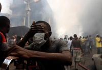 В Нигерии дерево придавило насмерть более 30 человек