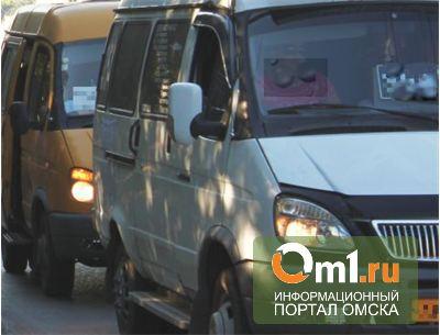 В Омске столкнулись автобус, маршрутка и иномарка