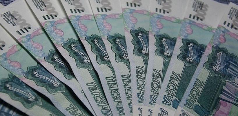 Курс валют: рубль немного ослаб по отношению к иностранным валютам
