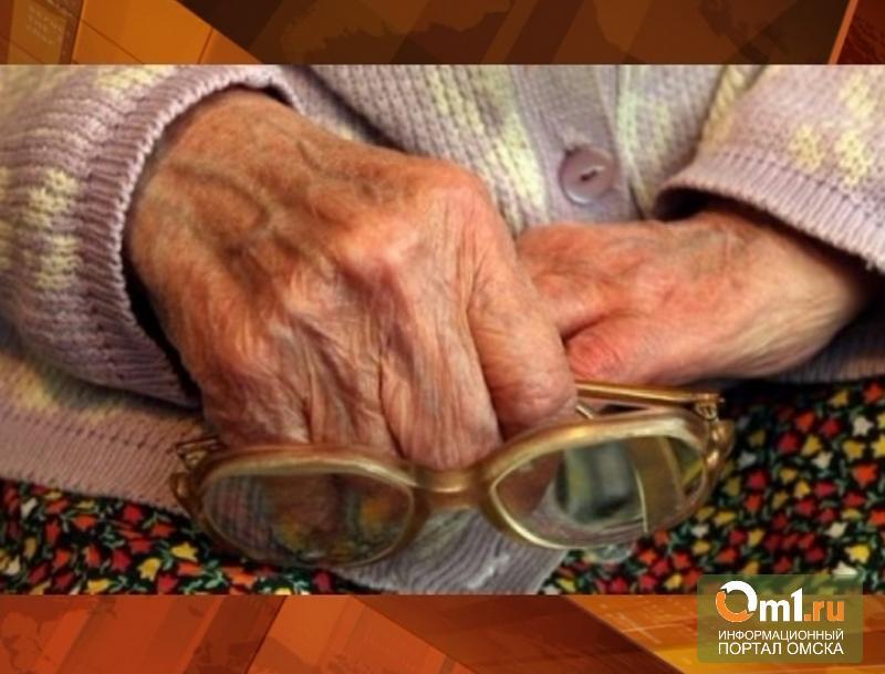 В Омской области грабители связали 84-летнюю старушку скотчем