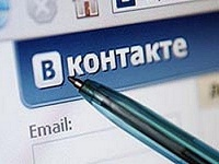 Сайт «Вконтакте» заблокировали по ошибке
