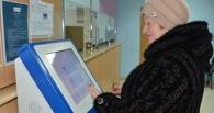 «Росводоканал Омск» предлагает омичам десять способов передачи показаний приборов учёта