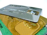 Рынок кредитных карт в России вырос до 990 миллиардов рублей