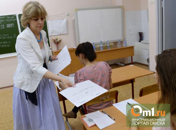 11 тысяч учеников в Омской области сдадут в четверг ЕГЭ по русскому